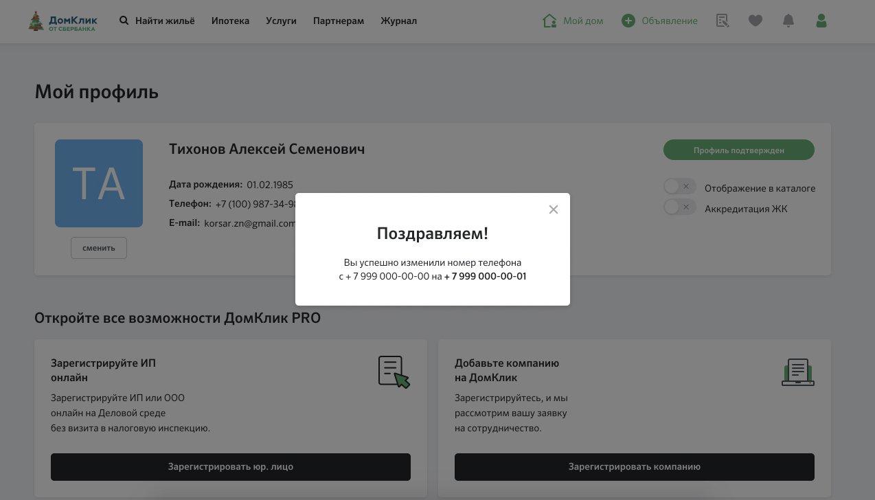 онлайн заявка без электронной почты как проверить автомобиль бесплатно на сайте гибдд