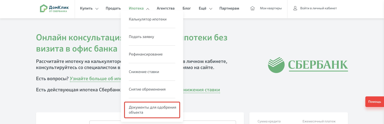 скб банк онлайн заявка на кредит наличными без справок и поручителей пермь